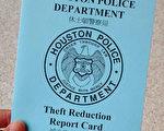图:休斯顿警方发放的车辆防盗安全检查提醒单。(易永琦/大纪元)