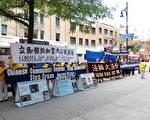 6月27日中午,加拿大蒙特利尔部分法轮功学员在中共驻蒙特利尔领馆前集会,要求中共立即释放加籍法轮功学员孙茜。 (易柯 / 大纪元)