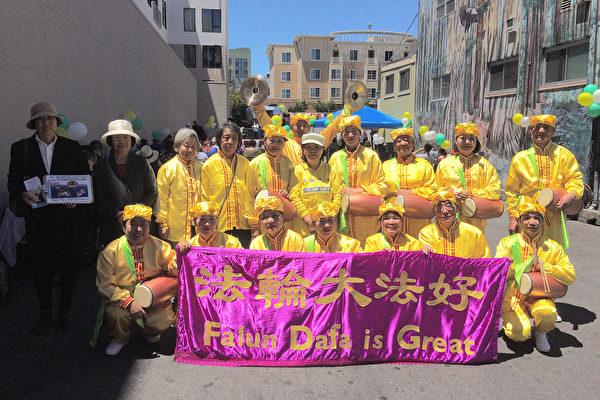 舊金山世界難民日活動,邀請由法輪功學員組成的腰鼓隊參加表演。(林驍然/大紀元)
