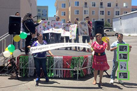 舊金山世界難民日活動,邀請獲得安置的各國難民來表演。(林驍然/大紀元)