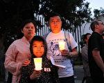 當地時間6月4日晚,支持中國民主的洛杉磯民眾在中領館前燭光悼念六四28週年。(Dylan Lam提供)