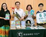 杜琼宜(左1)、林玥敏(左3)结合电绣、蓝染手绘,开发有温度的手工书,获选台南市府致赠外宾伴手礼。(赖友容/大纪元)