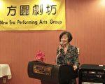 方圆剧坊6月24、25日两天将推出第五部原创舞台剧《曼珠莎华》。金钟奖、金马奖以及亚太影展得奖人归亚蕾到场加油。(袁玫/大纪元)