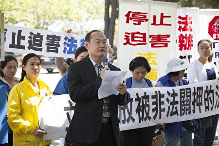 原北京某法院法官王崇明说,没有任何一个法律条款规定修炼法轮功违法。(周凤临/大纪元)