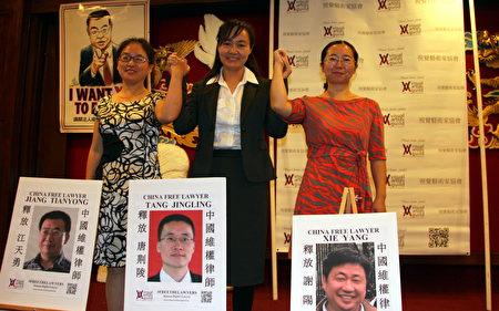 紀念六四追求中國民主自由先驅者的勇氣,709律師妻子攜手呼籲中國重視人權。(徐綉惠/大紀元)