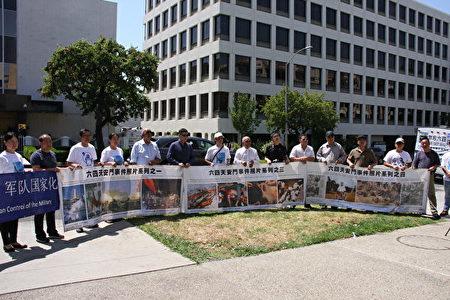 紀念六四28周年,「中共國家恐怖主義暴行展」南北行活動抵達洛杉磯,於中領館前舉行集會。(徐綉惠/大紀元)
