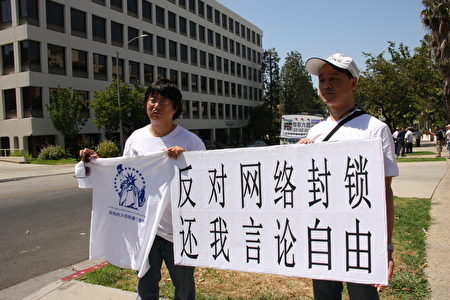參與「中共國家恐怖主義暴行展」南北行活動的民運人士,左為主辦方媒體組員鍾山。(徐綉惠/大紀元)