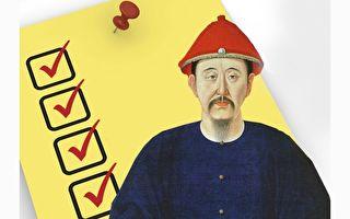 康熙大帝的5個高效率祕笈