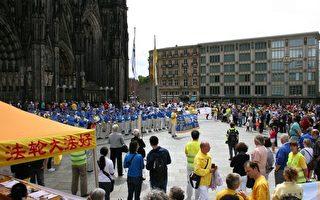 組圖:法輪功學員德國科隆大遊行反迫害