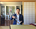 """Murasaki榻榻米房间,不仅是卧室也是于洋展示魔术的""""道场""""。(于洋提供)"""