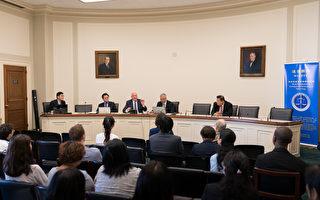6月23日,制止中共強摘器官論壇美國會舉行 。(石青雲/大紀元)