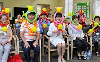 宾州亚裔老人服务中心(PASSi)于5月荣获2017年全球老龄服务杰出贡献奖。(PASSi提供)