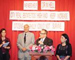 市議員Mark Squilla(左二), David Oh(左三)和Helen Gym(右一)都希望亞裔社區能夠健康發展。(肖捷/大紀元)