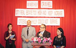 市议员Mark Squilla(左二), David Oh(左三)和Helen Gym(右一)都希望亚裔社区能够健康发展。(肖捷/大纪元)