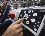 黑莓QNX汽车软件主要平台,Wind River不甘示弱。(AFP/FABRICE COFFRINI)