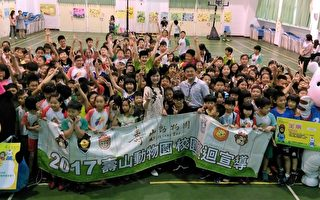 寿山动物园校园保育宣导活动于6月15日巡回到新光国小,透过寓教于乐的方式,将保育理念向下扎根。(高市观光局提供)