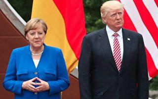 川普出推文 德政治家怒了 两国发言人急降温