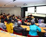 6月4日,多團體在悉尼大學聯合舉辦紀念六四28週年論壇。(駱亞/大紀元)