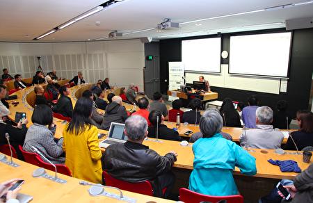 6月4日,多团体在悉尼大学联合举办纪念六四28周年论坛。(骆亚/大纪元)