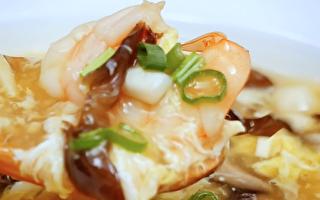 美食天堂 大厨教你怎么做处好喝的酸辣汤