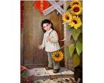 孩子在本该享有阳光自由享受家庭的温暖,在中国却有成千上万的法轮功学员的孩子生活在恐惧和无助中过早的体味了悲苦。(明慧网)