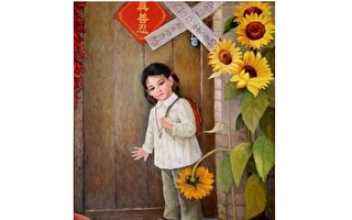 妈妈被劫持两年 南京5岁儿女泪汪汪要娘