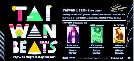 图:Taiwan Beats演唱会将于6月20日举行,进场免费(河岸留言提供)