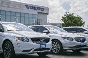 湾区沃尔沃Volvo车行中,规模最大,历史最悠久的McKevitt Volvo车行。 (曹景哲/大纪元)