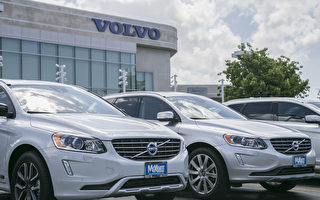 服务国际学生,湾区Volvo车行优惠租赁计划