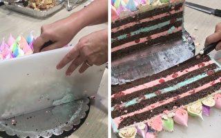 如果讓蛋糕足夠全辦公室的人分享?澳洲甜品女王巧用砧板輕鬆實現。(視頻截圖/大紀元合成)