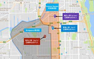 若橋港區不被劃入新華埠高中,半數華生仍將無社區高中可上。數據來源:Google地圖,CPS網站。(大紀元製圖)