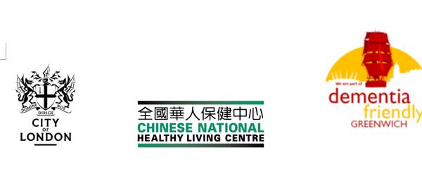 全國華人保健中心將與倫敦格林威治區市政廳屬下的退智症友好組織合作,在烏力池中心(Woolwich Centre)展覽廳舉辦兩個講座。(全國華人保健中心提供)