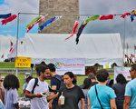 Kruba Restaurant展位上飘扬的彩色鲤鱼旗。(周翰音/大纪元)