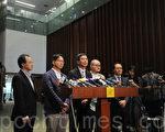 多名民主派議員都表示,反對任命蔡若蓮為教局副局長。(藍小鳳/大紀元)