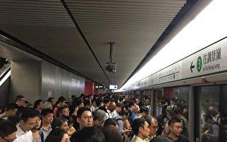 港铁故障期间,观塘线多个车站月台挤满乘客,图为旺角站往调景领方向月台。(盛益清/大纪元)