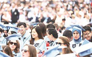 2016年中國學生留美逾期不歸 居各國之冠