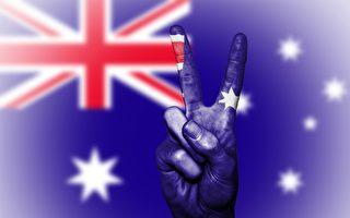 想移民澳洲?官方公布新技术移民职业清单