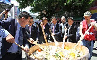 參與開幕式的政要攪動巨型石鍋拌飯。(李信/大紀元)