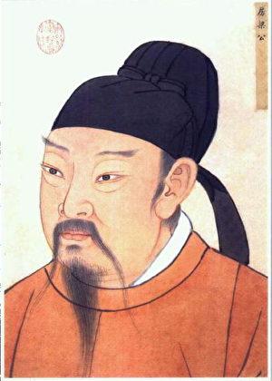清宫殿藏画本房玄龄像(公有领域)