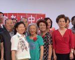 台湾会馆老人中心22日举办了双亲节庆祝会。 (张谦/大纪元)