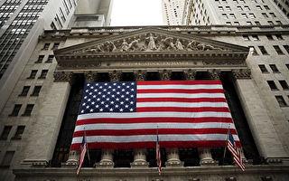 美国会将立法 加强监管在美上市中国公司