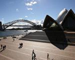 知名新闻杂志《美国新闻与世界报导》公布了2017-18年全球最佳旅游胜地排行榜,悉尼比去年上升了11位,跃至第二名。(GREG WOOD/AFP/Getty Images)