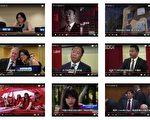 澳洲ABC電視台四角(FourCorners)專題節目與澳大利亞費爾法克斯媒體聯合調查組披露,澳大利亞費爾法克斯媒體(Fairfax Media)和ABC電視台《四角》(Four Corners)專題節目聯合調查組透露,澳洲安全情報局(ASIO)已向澳洲主要政黨發出警告,兩名知名華商的政治捐款可能是中共干涉澳洲政治的一個渠道。(大紀元合成圖片)