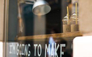 在闹市区开咖啡店,买保险需要注意什么?(Pixabay)