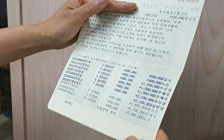 9月起韓國銀行將廢除紙質存摺