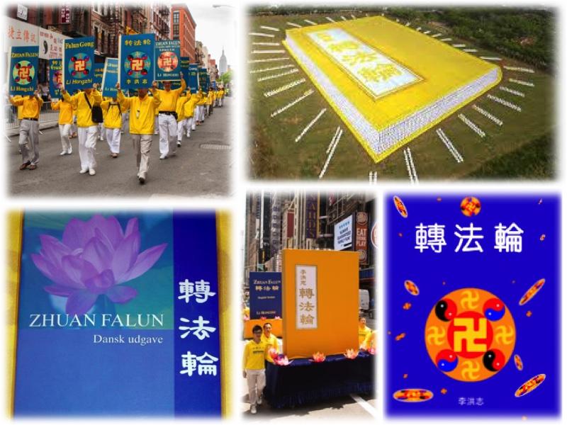 中國國務院近日公告,早在2011年3月1日就明確廢止1999年所發的關於法輪功書籍禁令。 (大紀元合成圖)
