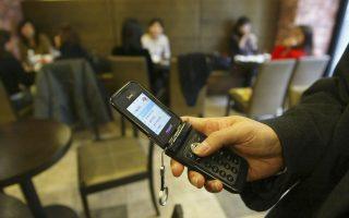 明年初開始,紐約客或可通過手機短信報警。 (Chung Sung-Jun/Getty Images)