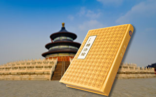 1999年中共江澤民禁止法輪功書籍出版的禁令,已於2011年3月被胡錦濤政府廢除。(抽圖:謝東延/大紀元)