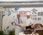 云林县长李进勇化身厨师,促销云林鹅肉。(云林县府提供)