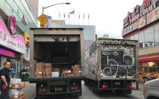 市交通局表示,給承諾夜間卸貨的商家聯邦補助的項目,將從400個商家擴大到900個。 (林丹/大紀元)